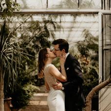 Fotografer pernikahan Karolina Cisowska (KarolinaCisowska). Foto tanggal 25.05.2019