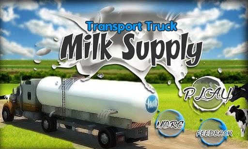 輸送トラック:ミルク供給