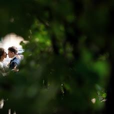 Wedding photographer Anna Averina (averinafoto). Photo of 28.08.2018