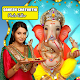 Download Ganesh Chaturthi Photo Frames For PC Windows and Mac