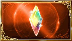 グラブル 虹星晶