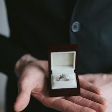 Wedding photographer Ekaterina Buneeva (ekaterinabuneeva). Photo of 29.07.2018