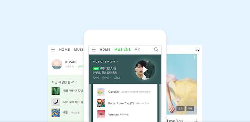 네이버 뮤직 - Naver Music app (apk) free download for Android/PC/Windows screenshot