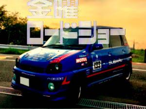 プレオ RS-Limited  のカスタム事例画像 やまちゃんさんの2020年08月05日07:14の投稿