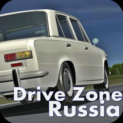 Drive Zone: Russia 2017