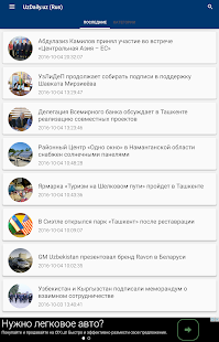 UzDaily.uz (Rus)- screenshot thumbnail