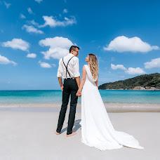 Wedding photographer Ivan Chinilov (chinilov). Photo of 01.10.2018