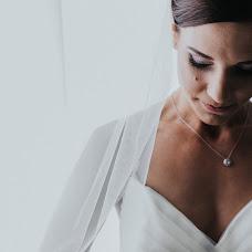 Esküvői fotós Krisztian Bozso (krisztianbozso). Készítés ideje: 18.07.2017