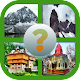Download HIMACHAL TEMPLES GUESS For PC Windows and Mac