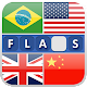 Download Flags Quiz For PC Windows and Mac