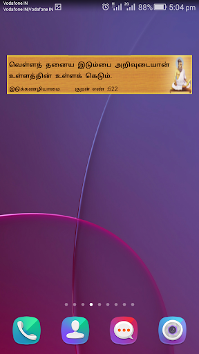 Thirukkural With Meanings screenshot