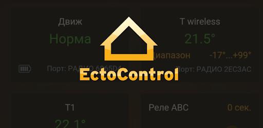 EctoControl - Apps on Google Play