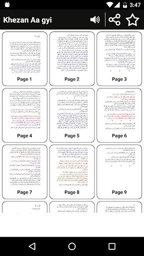 Khezan Aa gyi by Atif Anwaar - Urdu Novel Offline 1.11 screenshots 5