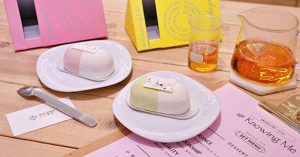分子藥局與CJSJ聯名的米其林甜點,膠囊造形蛋糕,層次口感豐富!