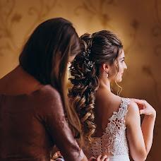 Wedding photographer Antonina Mazokha (antowka). Photo of 01.08.2018