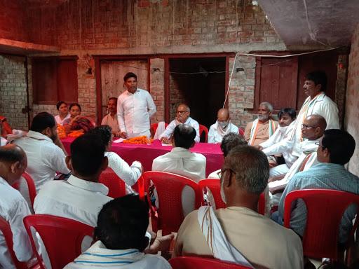 बाराबंकी : कांग्रेस पार्टी की संगठन सृजन अभियान बैठक सम्पन्न