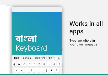 App Bangla Keyboard APK for Windows Phone