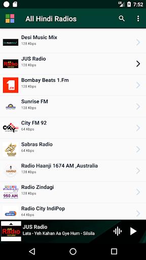 All Hindi Radios HD (u0939u093fu0902u0926u0940 u0930u0947u0921u093fu092fu094b) screenshots 1