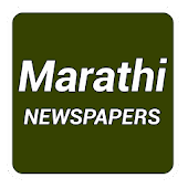 Marathi News - All NewsPapers