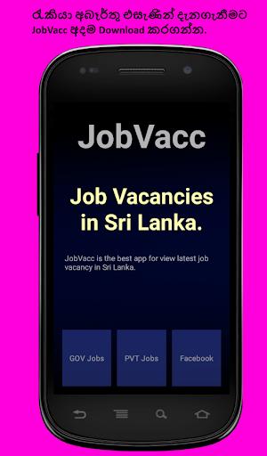 Job Vacancies in Sri Lanka App Report on Mobile Action - App