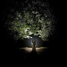 Wedding photographer Anisio Neto (anisioneto). Photo of 16.04.2019