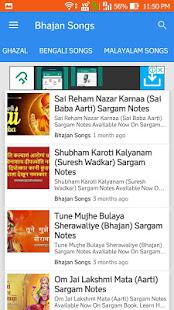 Sargam Book (Harmonium Sargam Notes) - Apps en Google Play