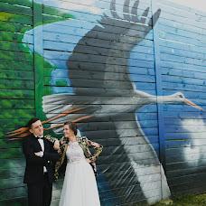 Wedding photographer Kamila Kowalik (kamilakowalik). Photo of 14.07.2017