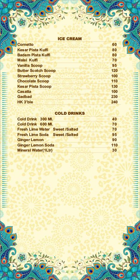Hare Krishna menu 21