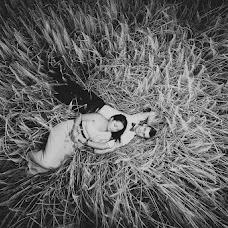 Wedding photographer Aleksandr Vakarchuk (quizzical). Photo of 23.10.2014