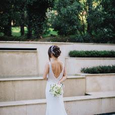 Wedding photographer Lina Nechaeva (nechaeva). Photo of 07.08.2018