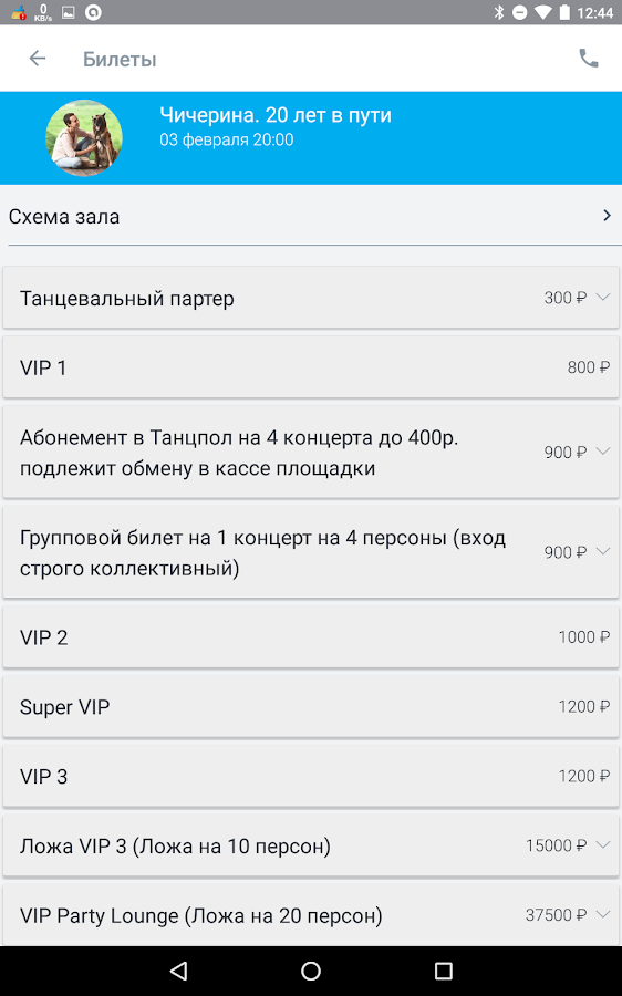 "Клуб YOTASPACE ""ГлавClub""- screenshot"
