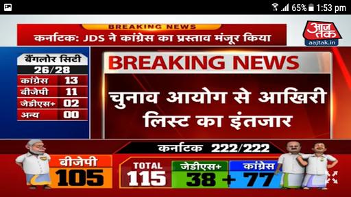 aaj tak live hindi news video