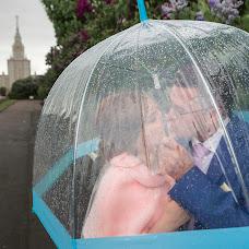 Wedding photographer Egor Vlasov (Vlasov). Photo of 28.06.2016
