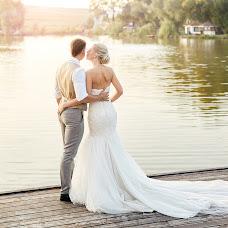 Wedding photographer Yumir Skiba (skiba). Photo of 29.11.2018