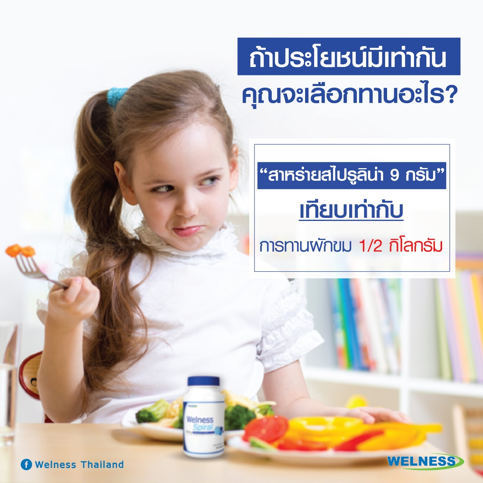 ads_๑๗๐๒๑๗_0005.jpg