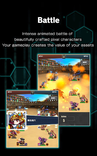 BRAVE FRONTIER HEROES App - BFHApp screenshots 3
