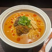 Spicy Vegetarian Red Miso Ramen