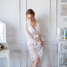 Wedding photographer Marina Demura (Morskaya). Photo of 16.10.2018