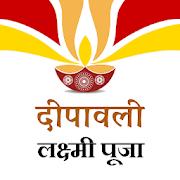 Deepawali Lakshmi Pooja