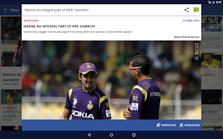 Screenshot of BCCI