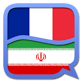 Persian (Farsi) French diction