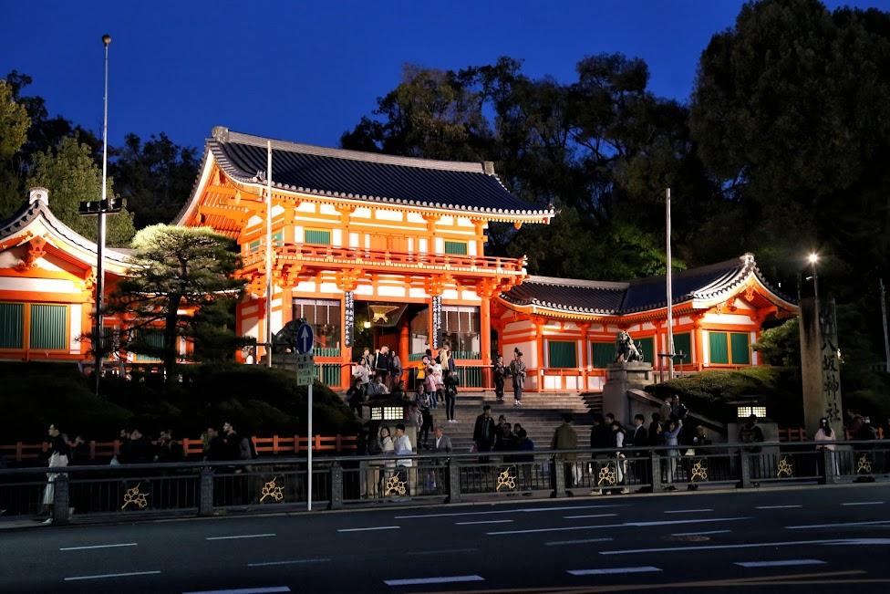 Kioto, Yasaka