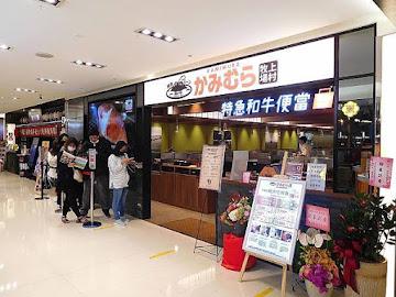 上村牧場 微風北車店