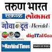 All Goa NewsPapers APK