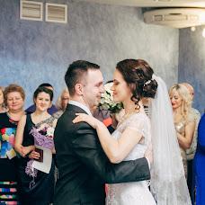 Wedding photographer Alina Bronnikova (Photodreams). Photo of 13.04.2016