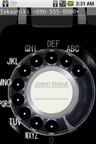 DialCall screenshot 1