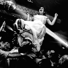 Fotógrafo de bodas Javier Luna (javierlunaph). Foto del 28.07.2017