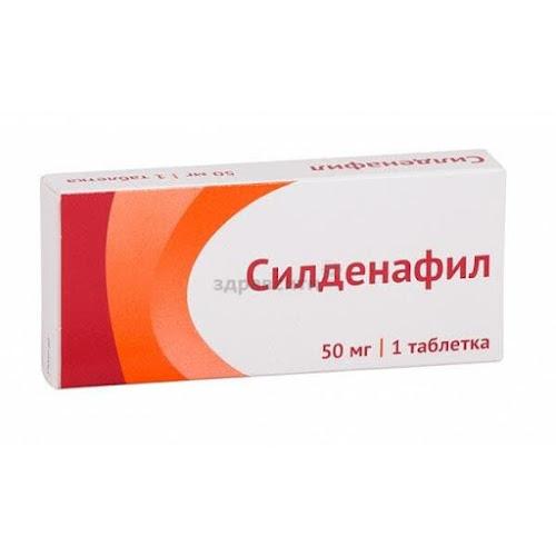 Силденафил таблетки п.п.о. 50мг 1 шт.