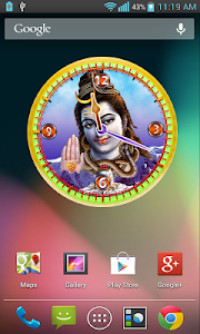 Shiva Clock screenshot 3