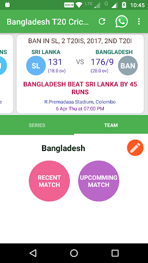 Bangladesh T20 Cricket Live 1.0 screenshots 1